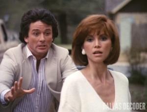 Bobby Ewing, Dallas, Pam Ewing, Swan Song, Victoria Principal