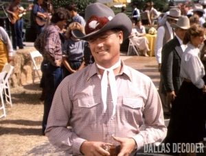 Dallas, J.R. Ewing, Larry Hagman